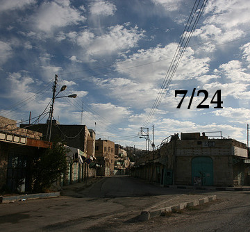 Palestine-Summer-1-Header-Dated